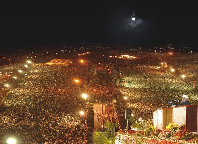 Maulid Nabi Muhammad SAW Minar-e-Pakistan Lahore Pakistan