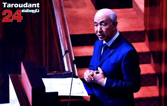 جطو للبرلمانيين : أتسائل معكم عن مصير توصيات المجلس الأعلى للحسابات !