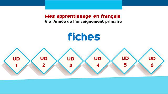 جميع جذاذات المستوى السادس فرنسية وفق المقرر الجديد