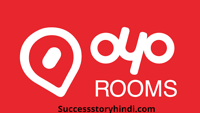 OyoRooms Co-Founder Ritesh Agarwal Success Story in Hindi || Full Information in Hindi || Ritesh Agarwal Biography in Hindi - Success Story In Hindi