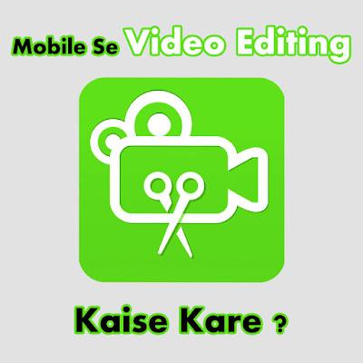 Video Editing Kaise Karte Hai