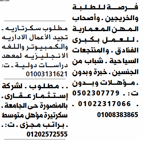 gov-jobs-16-07-28-01-42-36