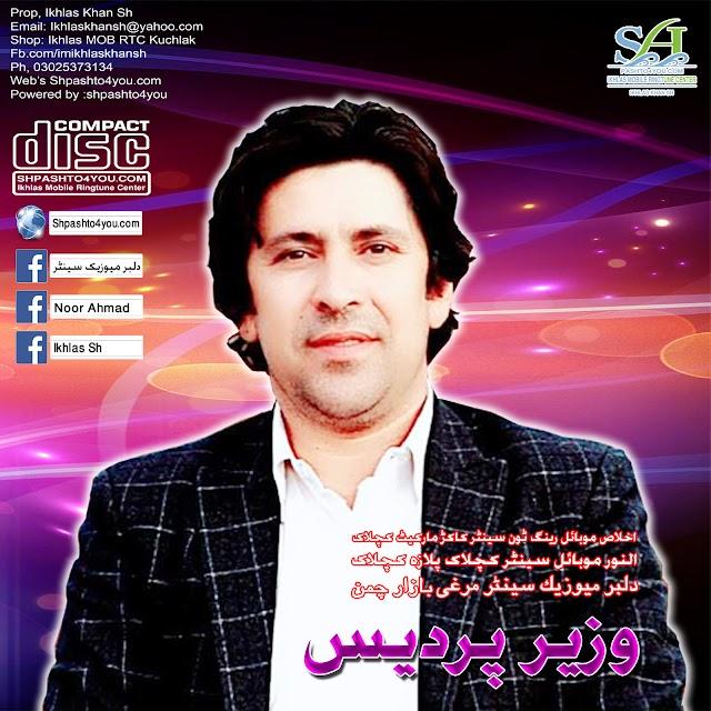 Wazeer Pardes New Pashto Mp3 Kakari Songs 2019 Apr 27