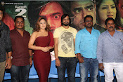 Araku Road lo movie press meet-thumbnail-10