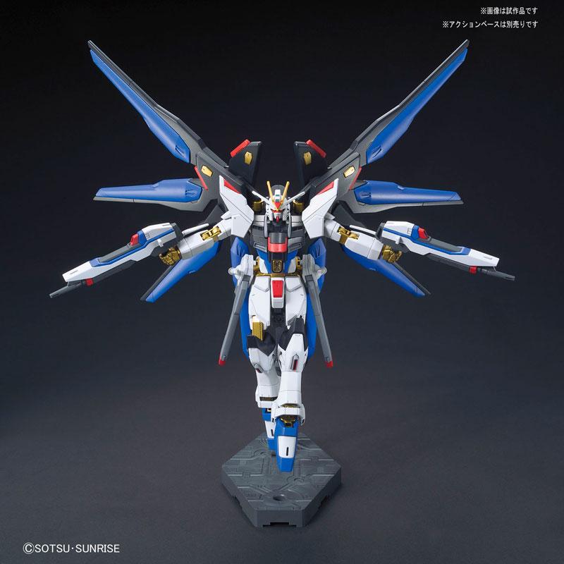 Strike Freedom Gundam REVIVE ver. - Release Info