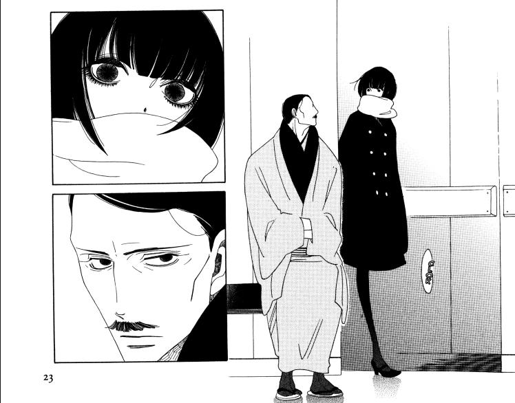 utsubora, Asumiko Nakamura, manga, waneko