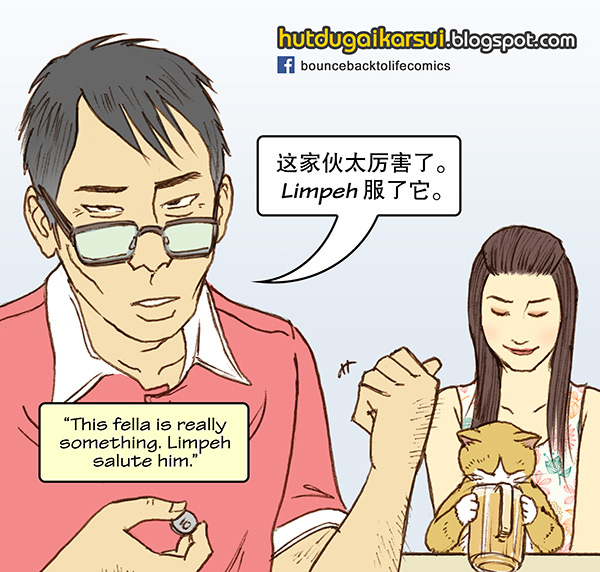 Singapore Comic, Singapore Comics, SG, Comics, Cat, Chio Bu, Limpeh, Teh-Si, Bright Idea