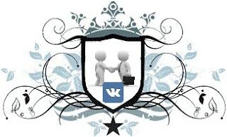 Партнёрство между группами Вконтакте