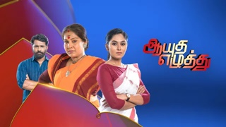 Aayudha Ezhuthu 02-11-2019 Vijay TV Serial