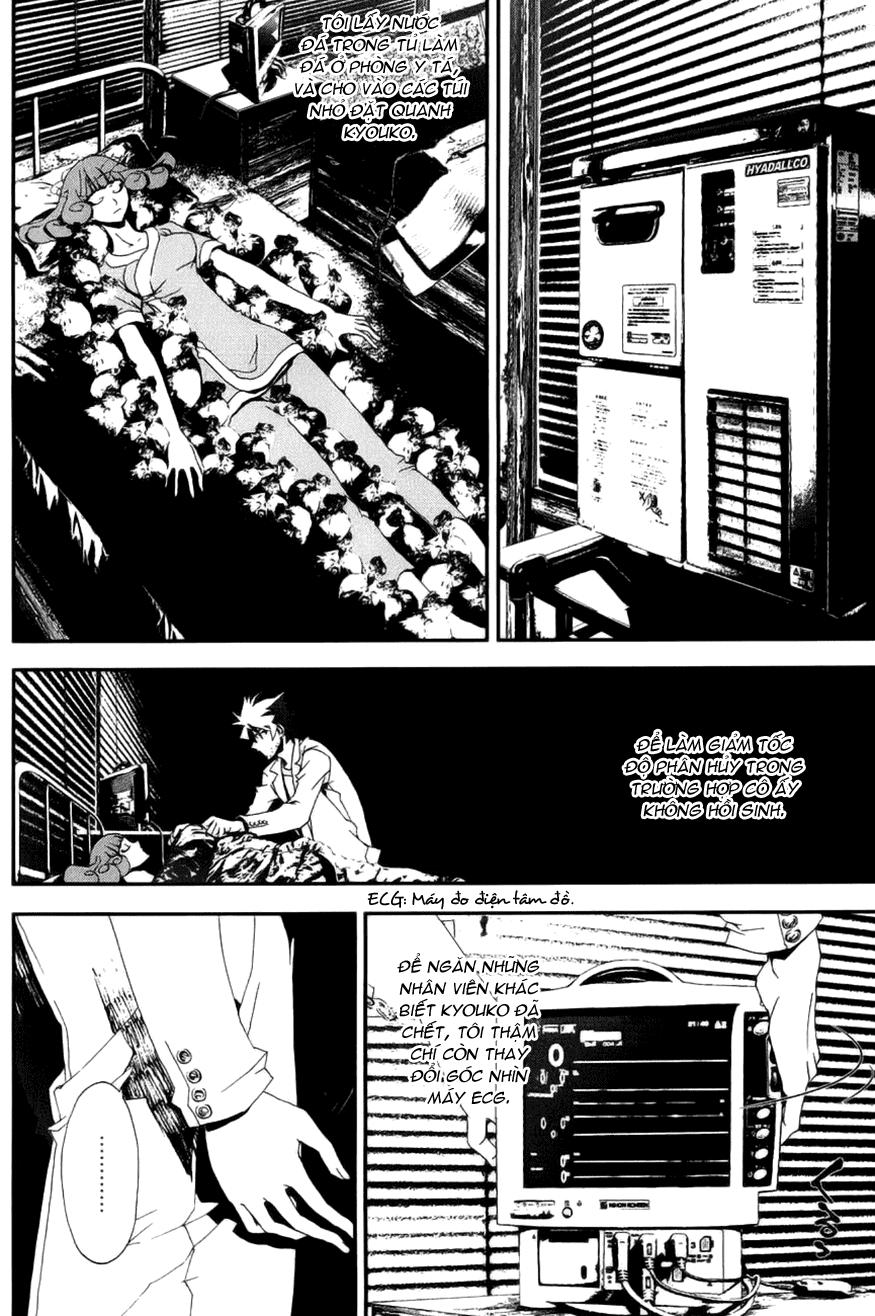 Shiki chapter 17 trang 17
