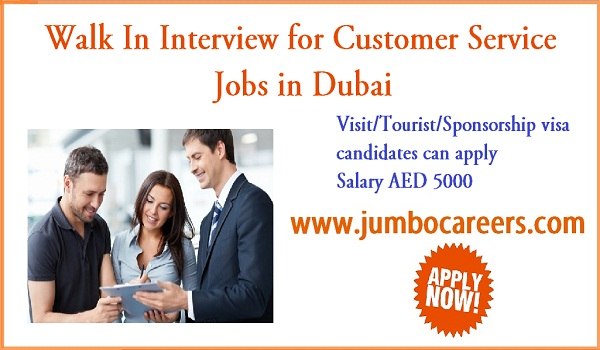available UAE jobs with salary description, customer care jobs in Gulf,