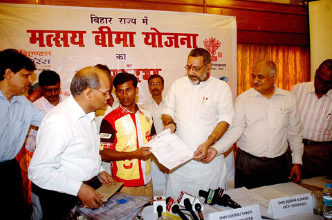View Patna: Insurance scheme for fish farming launched in Bihar