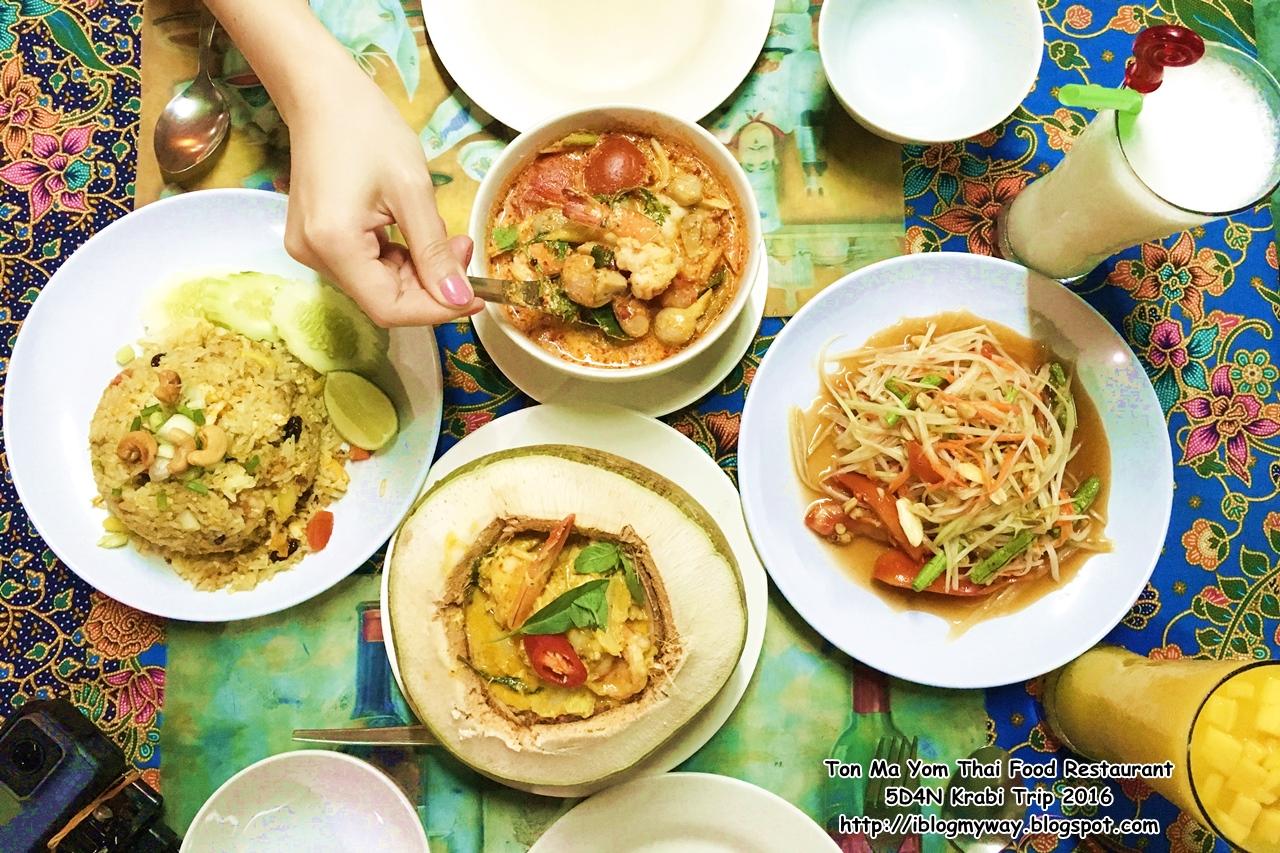 Ton ma yom thai food restaurant 5d4n krabi trip 2016 i for Ma cuisine