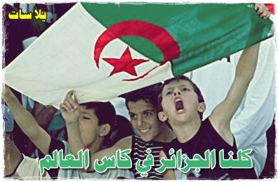 قناة رسالة الاسلام القران الكريم بث مباشر