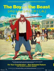 Download Film The Boy and the Beast Terbaru 2016