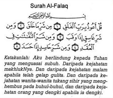 Hikmah Membaca Surah Al Falaq Jika Takutkan Kejahatan Syaitan & Manusia