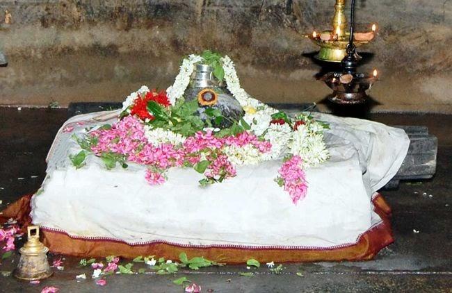 Sri Magudeshwarar Temple Main Deity