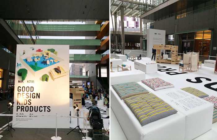 good design kids product acts milk japan excision in tokyo