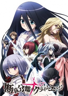 Download Dansai Bunri no Crime Edge BD Batch Subtitle Indonesia