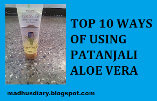 ways to use patanjali aloe vera gel