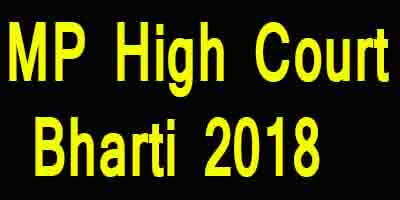MP High Court Bharti 2018