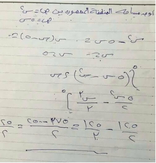نموذج اجابة امتحان التفاضل والتكامل للصف الثالث الثانوي 2017