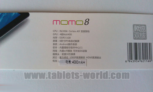 tablets-world com official blog: 8 inch IPS touchscreen