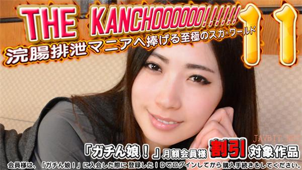 Heydouga 4037-PPV1076 ガチん娘 リナ 他 – THE KANCHOOOOOO!!!!!! スペシャルエディション11