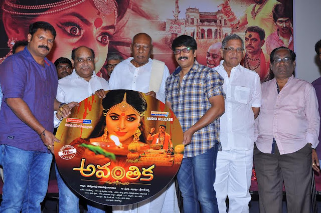 "Rama Sathyanarayana is a big producer with the film 'Avantika' - Coniamese Rachayya in audio function Produced by prominent producer Thummalapalli Ramasanthanarayana on Bheemavaram Talkies Banner. Horror comedy entertainer 'Avantika' created by Sriraj Bala is the main character in the film 'Yes'. Worldwide is going to release on most theaters on June 16th. The graphics in the film will be entertaining for 35 minutes. The graphics are important in the lines of 'Arundhati' and 'Rajagari Chari'. The audio launch of the film was held at Hyderabad Prasad Lab on June 4. The chief guest of the event is former Chief Minister, former Tamil Nadu Governor K Rosaiah, senior directors Rayangi Narasimha Rao, Dhavala Satyam, 'Rarandoy' Fame Kalyan Krishna, Bobji, Suryakiran, producers KVVSatyanarayana, Shobhana, Kodali Venkateswara Rao, AP The Arya Vishwavi Sangham President Kondi Mallikarjuna Rao, actor Sivareddy, film music director Ravi Raja Balala, audio Condimi Rosiiah invented the seed and gave the first seed to Dhawala Satya. Speaking on this occasion, Koniyati Rasiah said, ""It is very happy that the 90th film of our Tummelapalli Ramasanthanarayana is produced by Avanika. The movie needs success. Actors who have acted in this movie, and my compliments for Technicians. There is a lot of trouble going to get a movie. That is what Ramasanthanarayana 90 films are doing, he is very happy that he is doing well and without making it difficult to keep the budget in control. The songs are good. There is a belief that the film will be a big hit if you watch the graphics in the film. Rama Sanyanarayana is a big producer with this film. Producer Ramsanthanarayana said, ""I do not want to make a film if you want to be successful. I can only pay money for the film budget. But victory is in the hands of the director. The director of the film is our best film in the budget of the planned time. The film is very good. All the rest of the technicians have been very supportive of Sriraj for the film. I do not say I've made crores to this movie but I can say that the coats will be collected. Because I made small films, but I never made films that annoyed anyone. I have made 90 movies. Whether they were successful or not, I made films in my budget. That's why the film industry was able to stay. Our Guru, Dakarakatna, Dr. We have opened this film through Dasari Narayana Rao's hands. Even if he is not between us physically, he will have blessings. I dedicate this film to our guru. We are releasing most of the theaters across the world on 16th of this month and in Telugu. Apart from us, our baiers are also very confident about the film. The film is a big hit and brings us a better name for our banner. "" Film director Sriraj Bada said, ""I am grateful to Thammalapalli Rama Sathyanarayana, the head of the Bheemavaram Talkies, who is allowing me to get some new technicians rather than me. He told me the same thing. If the film is hit, you will get another 10 films. Otherwise, we have to do some work. That's why I got ten months for the film to be made in two months. I am enthusiastic to come up with Ramasanthanarayana's film. The film got better. Horror comedy thriller movie. The film's role in the film is full of thrillers. Dhanraj, Shakalakshan Shankar, Ajay Ghosh and Shayaji Shinde are the other heroines of the film. Thanks to Rama Sathyanarayana who gave me the opportunity. "" The film is starring Sampath, Mallika, Satyapriya, Vijayakumar, Sai Venkat, Raviraj Bala, Giridhar, Siva, Swamy. Camera: Karna Parayasani, Ramesh, Dialogues: Kranthi Saina, Songs: Bharti Babu, Sriram, Music: Ravi Raj Bala, Re-recording: Pradyutan, Editing: Shiva y Prasad, Someshwar Pocham, Satish Ramdy, Graphics: Chandu Adi Producer: Thummalapalli Ramasanthanarayana, Story, screenplay, direction: Sriraj Bala"