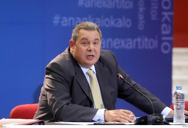Το όσκαρ Καμμένου για το Σκοπιανό και η παραχώρηση εθνικής κυριαρχίας