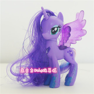 MLP My Little Pony New Princess Luna Brushable on Taobao
