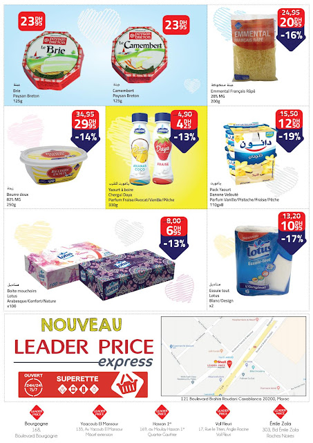 catalogue leader price fevrier 2018