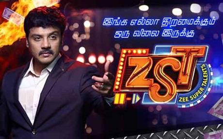 Zee Super Talents 06-08-2017– Zee Tamil Show