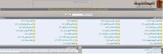 موقع كتب اسلامية