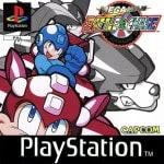 Megaman - Battle & Chase