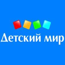 Компания «Детский Мир» приглашает Продавцов-Кассиров в магазины Москвы и МО