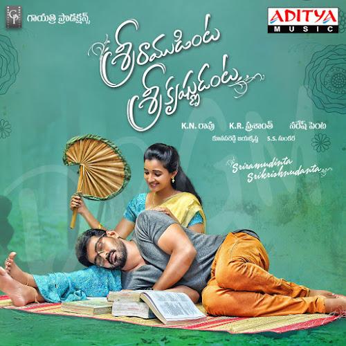 Sriramudinta-Srikrishnudanta-2017-Original-CD-Front-Cover-HD