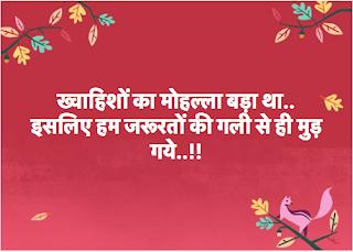 hindi_shayri_10