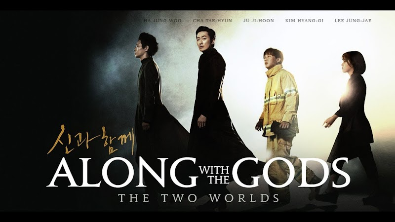 Review Film: Along With The Gods- The Two Worlds (2018)