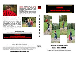DVD d'éventail par Sabine Metzlé