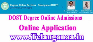 DOST Degree Online Admissions dost.cgg.gov.in Online Application