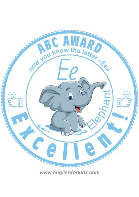Printable award for alphabet learning -- letter E is for elephant