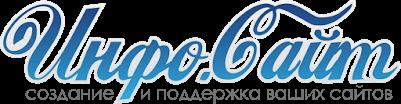 Создание сайтов в Ханты-Мансийском округе | ИнфоСайт ХМАО