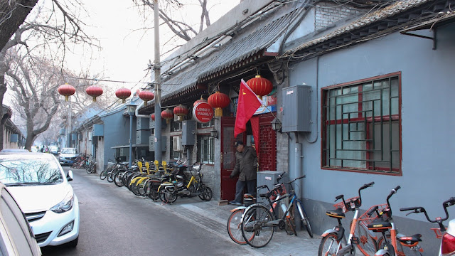 lucky family hostel di beijing