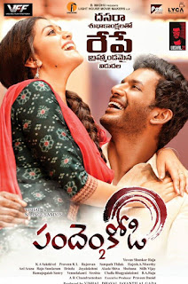 Keerthy Suresh with Cute and Lovely Smile with Vishal in Pandem Kodi 2