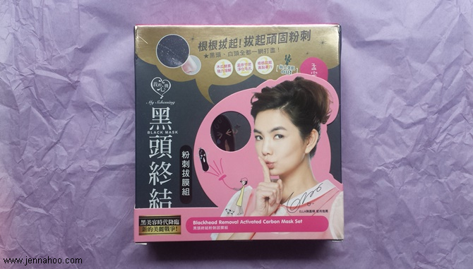My Scheming Mask Blackhead Removal Activated Carbon Mask Set