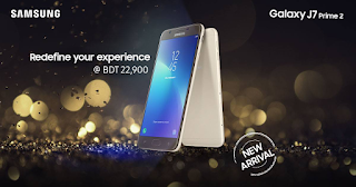 Samsung Galaxy J7 Prime 2 Price in Nepal