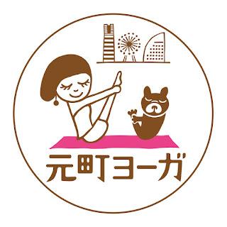 元町ヨーガロゴイラスト