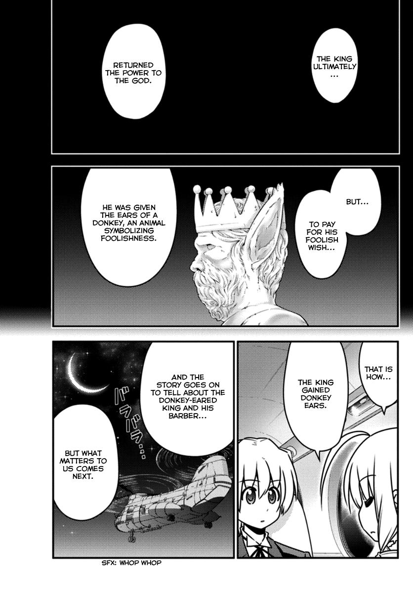 Hayate the Combat Butler - Chapter 580