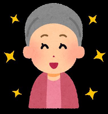ケア帽子をかぶった女性のイラスト(笑顔)